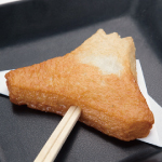 Fujisan Fried Fish Paste